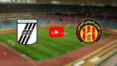 بث مباشر | مشاهدة مباراة الصفاقسي والترجي في الدوري التونسي «كورة لايف»