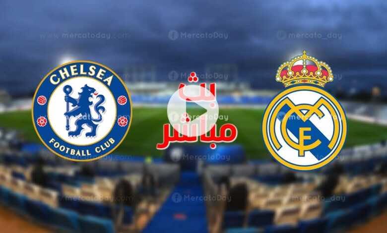 بث مباشر | مشاهدة مباراة ريال مدريد وتشيلسي في دوري أبطال أوروبا