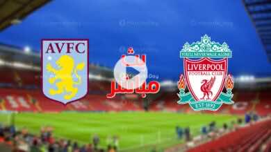 بث مباشر | مشاهدة مباراة ليفربول واستون فيلا في الدوري الانجليزي
