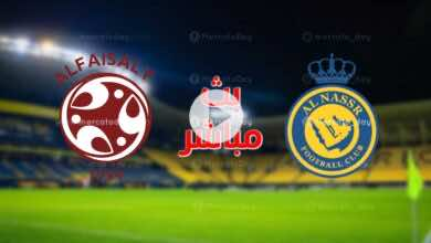 بث مباشر | مشاهدة مباراة النصر والفيصلي في كأس خادم الحرمين الشريفين