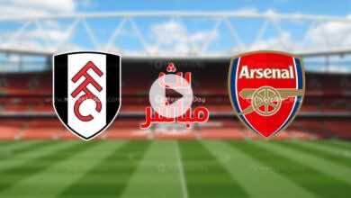 بث مباشر   مشاهدة مباراة ارسنال وفولهام في الدوري الانجليزي