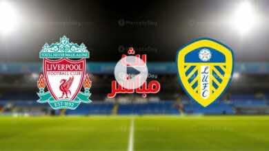 بث مباشر | مشاهدة مباراة ليفربول وليدز يونايتد في الدوري الانجليزي