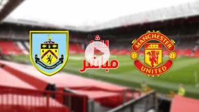 بث مباشر | مشاهدة مباراة مانشستر يونايتد وبيرلني فى الدوري الانجليزي