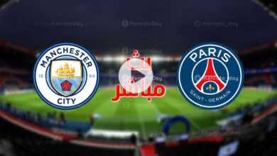 بث مباشر | مشاهدة مباراة باريس سان جيرمان ومانشستر سيتي في دوري أبطال أوروبا