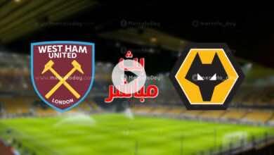 بث مباشر | مشاهدة مباراة وست هام يونايتد وولفرهامبتون في الدوري الانجليزي