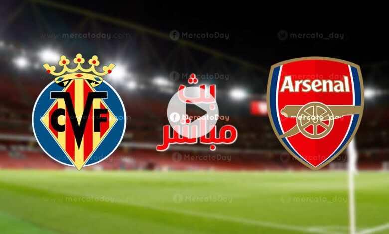 بث مباشر | مشاهدة مباراة ارسنال وفياريال في اياب نصف نهائي الدوري الاوروبي