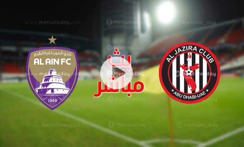 بث مباشر   مشاهدة مباراة العين والجزيرة في الدوري الاماراتي