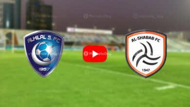 تابع لايف مباراة الهلال والشباب في الدوري السعودي رابط يلا شوت