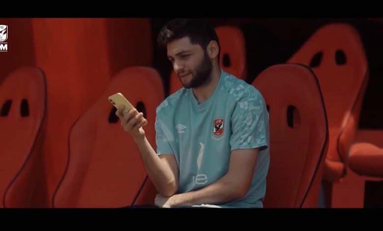 الاهلي يُساند كريم نيدفيد بفيديو مؤثر بعد ظهوره في التدريبات
