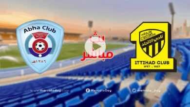مشاهدة مباراة الاتحاد وأبها في الدوري السعودي بث مباشر رابط كورة لايف