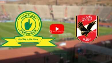 بث مباشر | مشاهدة مباراة الاهلي وصن داونز في دوري ابطال افريقيا (الاياب)