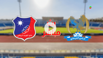 مشاهدة مباراة الفيصلي والكويت فى بث مباشر بـ كأس الاتحاد الاسيوي «الجولة الثالثة»
