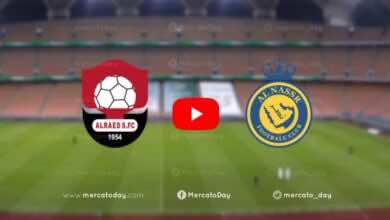 مشاهدة مباراة النصر والرائد في الدوري السعودي بث مباشر رابط كورة اون لاين