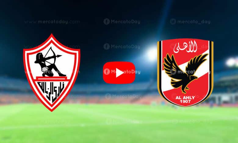بث مباشر | مشاهدة مباراة الزمالك والاهلي في الدوري المصري We «يلا شوت»