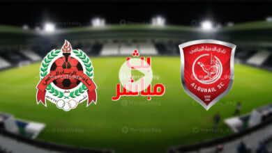 بث مباشر | مشاهدة مباراة الدحيل والريان فى كأس أمير قطر