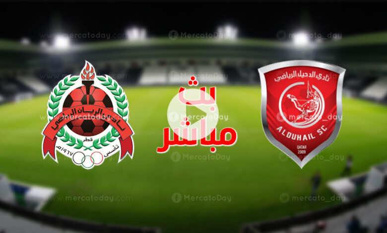بث مباشر   مشاهدة مباراة الدحيل والريان فى كأس أمير قطر