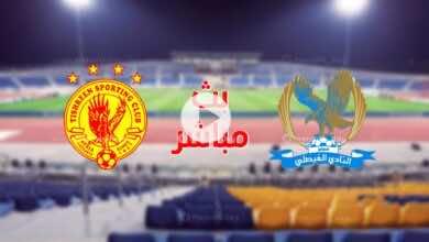 مشاهدة مباراة الفيصلي وتشرين في بث مباشر بكأس الاتحاد الاسيوي