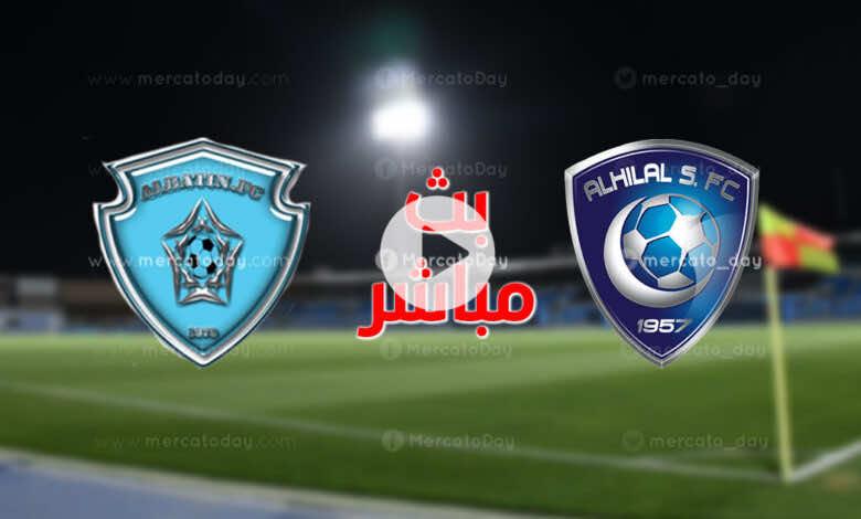مشاهدة مباراة الهلال والباطن بث مباشر اليوم في الدوري السعودي