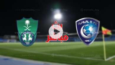 بث مباشر | مشاهدة مباراة الهلال والاهلي في الدوري السعودي «الجولة 28»