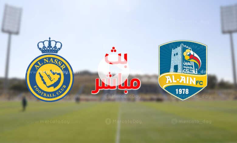 مشاهدة مباراة النصر والعين بث مباشر اليوم في الدوري السعودي
