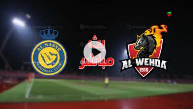 مشاهدة مباراة النصر والوحدة في بث مباشر بـ الدوري السعودي «الجولة 29»
