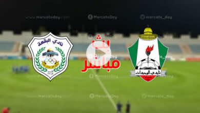 بث مباشر | مشاهدة مباراة الوحدات والبقعة فى الدوري الاردني (مباراة مؤجلة)