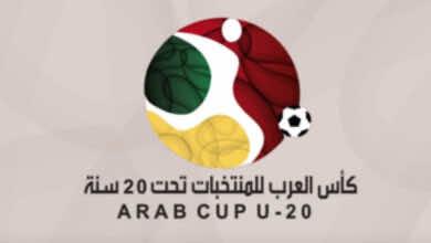 قرعة كأس العرب للشباب تضع مصر مع الجزائر، والمغرب مع الامارات