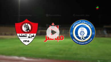 مشاهدة مباراة غزل المحلة واسوان في بث مباشر بـ الدوري المصري «الجولة 24»