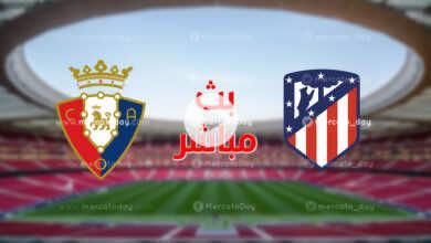 بث مباشر | مشاهدة مباراة اتلتيكو مدريد واوساسونا فى الدوري الاسباني