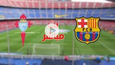 بث مباشر | مشاهدة مباراة برشلونة وسلتا فيغو في الدوري الاسباني