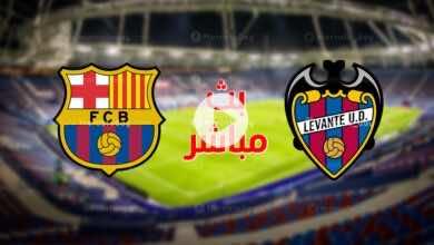 بث مباشر | مشاهدة مباراة برشلونة وليفانتي في الدوري الاسباني