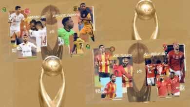 نصف نهائي دوري أبطال أفريقيا.. الاهلي والترجي في الواجهة، وصدام آخر متكرر