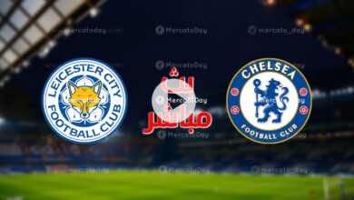بث مباشر | مشاهدة مباراة تشيلسي وليستر سيتي في الدوري الانجليزي «الجولة 37»