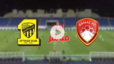بث مباشر | مشاهدة مباراة الاتحاد وضمك في الدوري السعودي «يلا شوت»