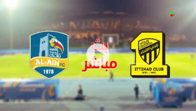 مشاهدة مباراة الاتحاد والعين في بث مباشر بـ الدوري السعودي «الجولة 29»