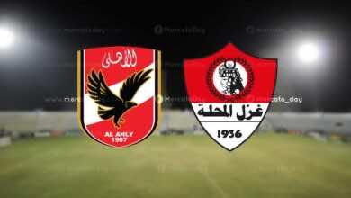 بث مباشر | شاهد مباراة الاهلي وغزل المحلة في الدوري المصري «كورة لايف»