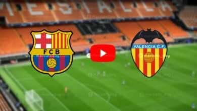 بث مباشر | مشاهدة مباراة برشلونة وفالنسيا في الدوري الإسباني «يلا شوت»
