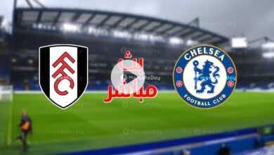 بث مباشر | مشاهدة مباراة تشيلسي وفولهام فى الدوري الانجليزي