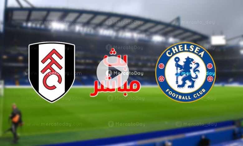 بث مباشر   مشاهدة مباراة تشيلسي وفولهام فى الدوري الانجليزي