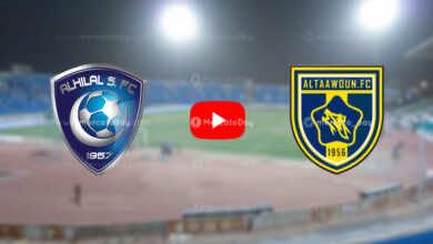 مشاهدة بث مباشر مباراة الهلال والتعاون في الدوري السعودي «كورة لايف»