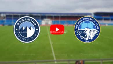 بث مباشر | مشاهدة مباراة بيراميدز وانييمبا في كأس الكونفدرالية الأفريقية (الإياب)