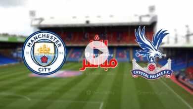 بث مباشر | مشاهدة مباراة مانشستر سيتي وكريستال بالاس في الدوري الانجليزي