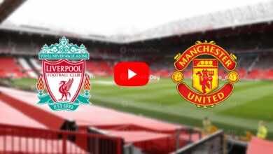 بث مباشر | مشاهدة مباراة ليفربول ومانشستر يونايتد في الدوري الإنجليزي «يلا شوت»