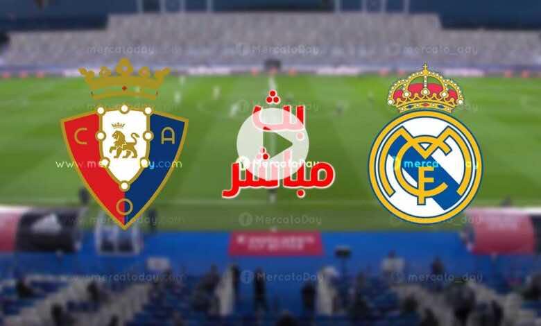 بث مباشر   مشاهدة مباراة ريال مدريد واوساسونا في الدوري الاسباني
