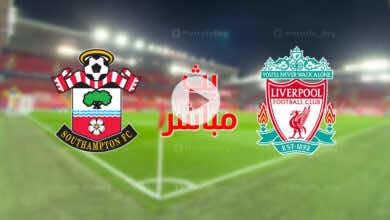 بث مباشر | مشاهدة مباراة ليفربول وساوثامبتون في الدوري الانجليزي