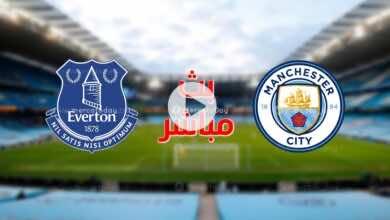 بث مباشر | مشاهدة مباراة مانشستر سيتي وايفرتون في الدوري الانجليزي (الجولة 38)