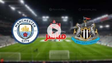 مشاهدة مباراة مانشستر سيتي ونيوكاسل بث مباشر اليوم فى الدوري الانجليزي «يلا شوت»