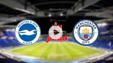 بث مباشر | مشاهدة مباراة مانشستر سيتي وبرايتون في الدوري الانجليزي «الجولة 37»