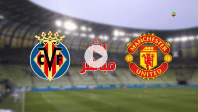 مشاهدة مباراة مانشستر يونايتد وفياريال في بث مباشر بـ نهائي الدوري الاوروبي 2021