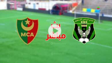 مشاهدة مباراة مولودية الجزائر وشباب قسنطية فى بث مباشر بـ الدوري الجزائري «الجولة 23»